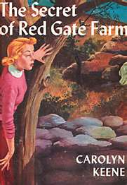 Nd-red gate
