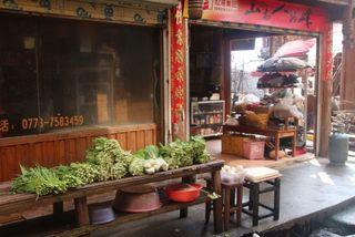 Longji Shop