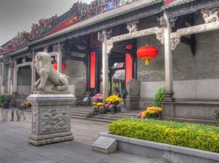 Guangzhou CCAcad1